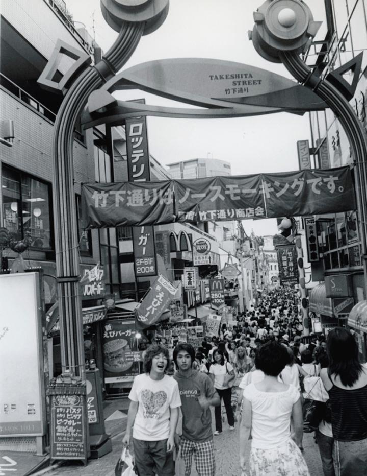 Harujuku Takeshita-Dori._downsized