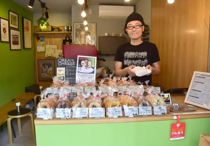 le bage bagel shop yonaka